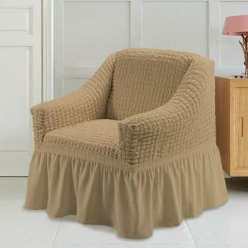 Чехол на кресло Arya Burumcuk одноместный бежевый арт.1063214