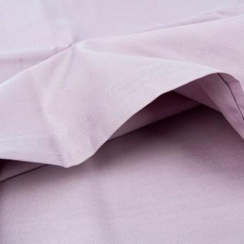 Наволочка на подушку Arya Camino 70*70 см сатин лиловая 2шт арт.TR1002904