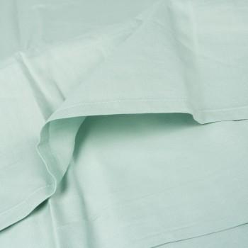 Наволочка на подушку Arya Camino 70*70 см сатин мятная 2шт арт.TR1002904