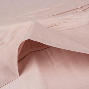Наволочка на подушку Arya Camino 70*70 см сатин пудра 2шт арт.TR1002904