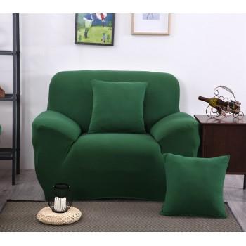 Чехол на кресло Homytex одноместный 90*140 см бифлекс зеленый арт.6-12191