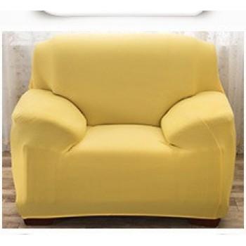 Чехол на кресло Homytex одноместный 90*140 см бифлекс желтый арт.6-12200