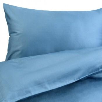 Наволочка на подушку Ideia 50*70 см сатин арт.8000010787.синій