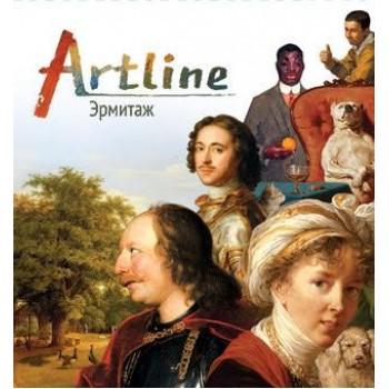 Игра настольная Hobby World Artline:Эрмитаж арт.915057
