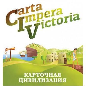 Игра настольная Hobby World CIV: Carta Impera Victoria. Карточная цивилизация арт.181937