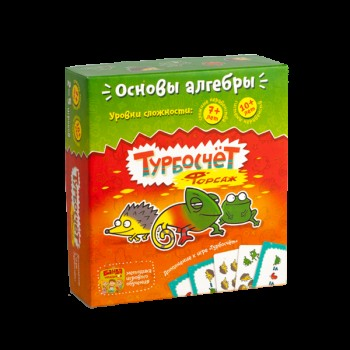 Игра настольная развивающая The Brainy Band Турбосчёт Форсаж детская арт.УКР007