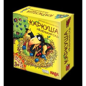 Игра настольная Hobby World Каркуша: Маленький Сад детская арт.1829