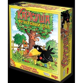 Игра настольная Hobby World Каркуша: Фруктовый Сад детская арт.181944