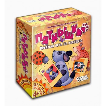 Игра настольная Hobby World Пятнышки детская арт.1343